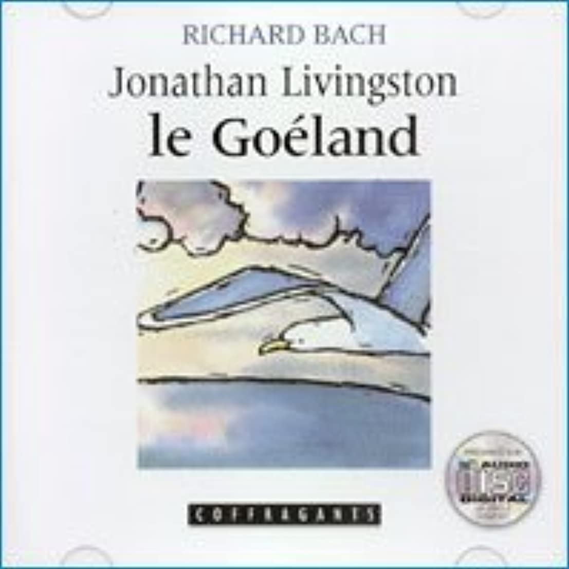 マイルワット正確にJonathan Livingston Le Goeland