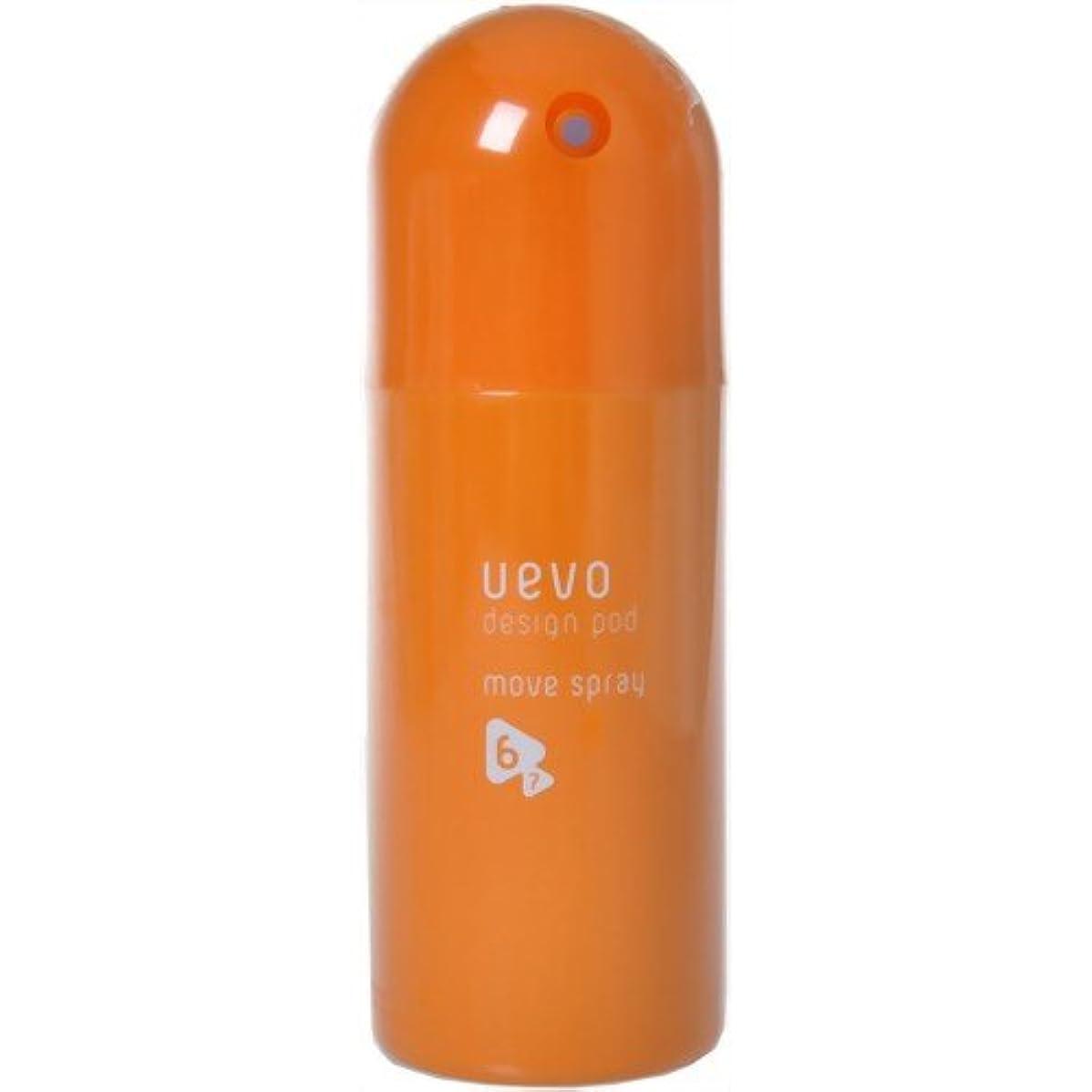 ヘッジ地理ラフ睡眠デミ ウェーボ デザインポッド ムーブスプレー 220ml move spray DEMI uevo design pod
