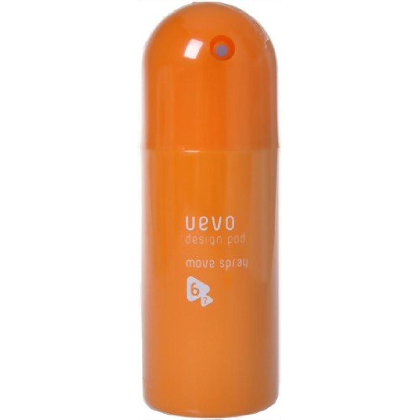 わずらわしいフラフープ役に立つデミ ウェーボ デザインポッド ムーブスプレー 220ml move spray DEMI uevo design pod