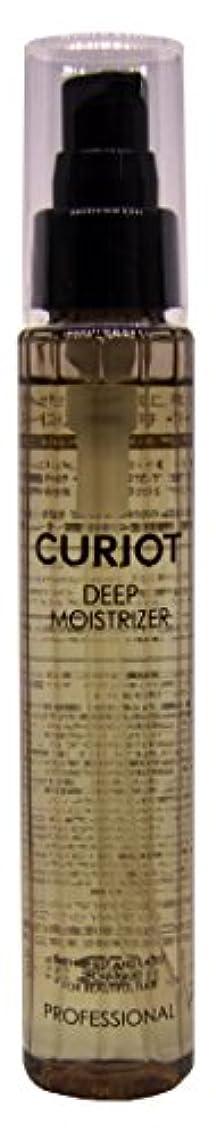 ひもお香司教ストレートパーマのメーカーが本気で作った縮毛矯正した髪を潤す超浸透オイル?キュリオット ディープモイストライザー?トリートメントオイル