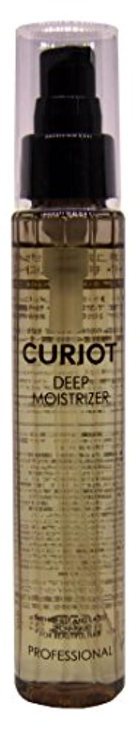 進む恐れわかりやすいストレートパーマのメーカーが本気で作った縮毛矯正した髪を潤す超浸透オイル?キュリオット ディープモイストライザー?トリートメントオイル