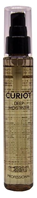 興奮する咲く粒ストレートパーマのメーカーが本気で作った縮毛矯正した髪を潤す超浸透オイル?キュリオット ディープモイストライザー?トリートメントオイル