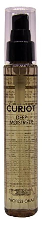 ボックス反乱学ぶストレートパーマのメーカーが本気で作った縮毛矯正した髪を潤す超浸透オイル?キュリオット ディープモイストライザー?トリートメントオイル