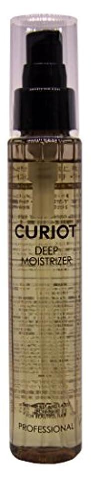 分析的な実施するブローストレートパーマのメーカーが本気で作った縮毛矯正した髪を潤す超浸透オイル?キュリオット ディープモイストライザー?トリートメントオイル