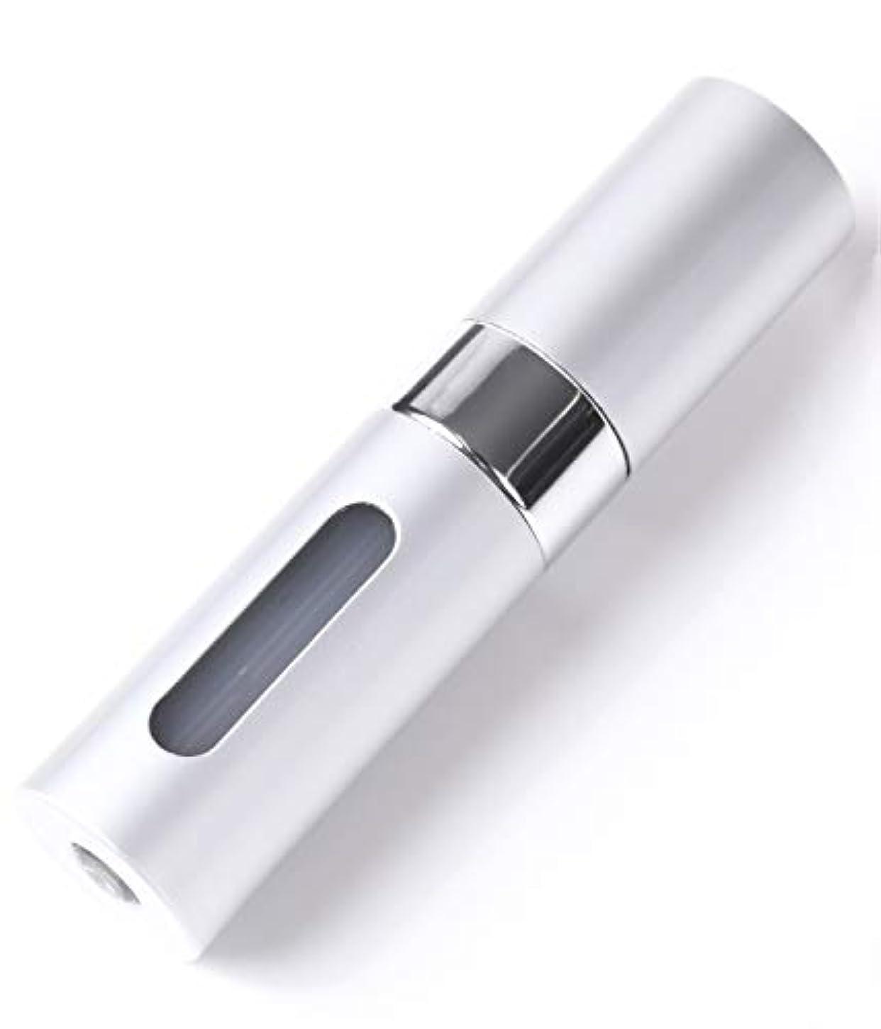 実験的弾丸映画Coffeefreaks アトマイザー 香水 詰め替え 携帯 スプレーボトル ワンタッチ補充 (シルバー)