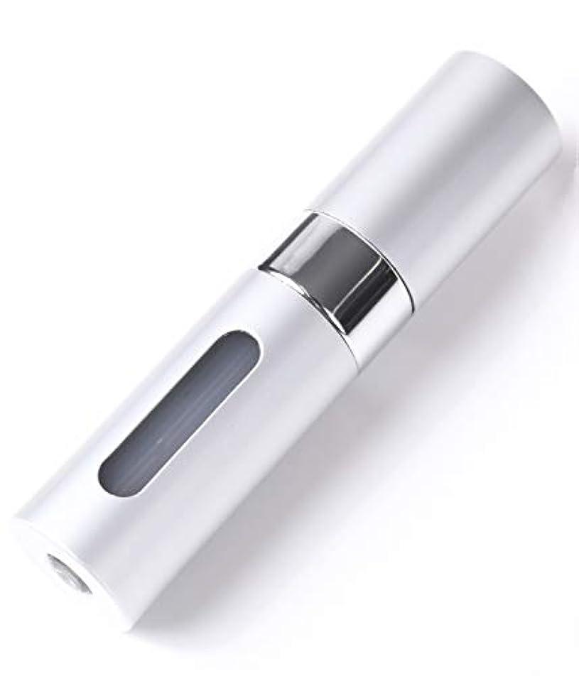 フォーマットランク一生Coffeefreaks アトマイザー 香水 詰め替え 携帯 スプレーボトル ワンタッチ補充 (シルバー)