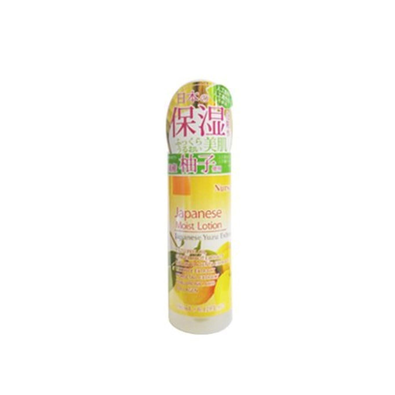 レモン安全な可愛いNursery ナーセリー ジャパニーズ モイスト ローション ゆず 180ml