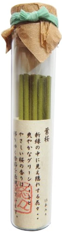 幻想ウィザード公式悠々庵 マイナスイオン香(太ビン)葉桜