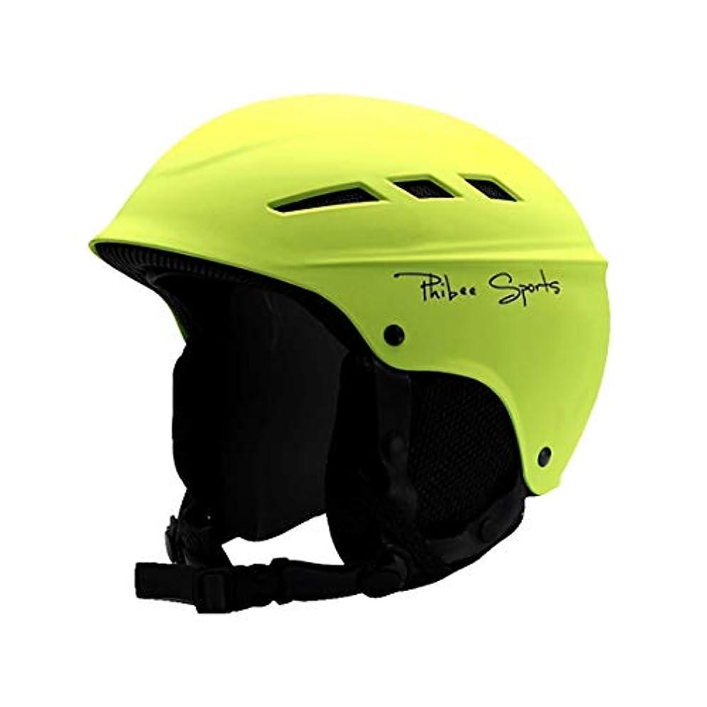 ラメレジデンスパステルスキー専門の保護用ヘルメットシングルとダブルのプレート8通気孔PCシェル調節可能バックル親子保護用ヘルメット、サイズ:M、56-60cmにフィット,