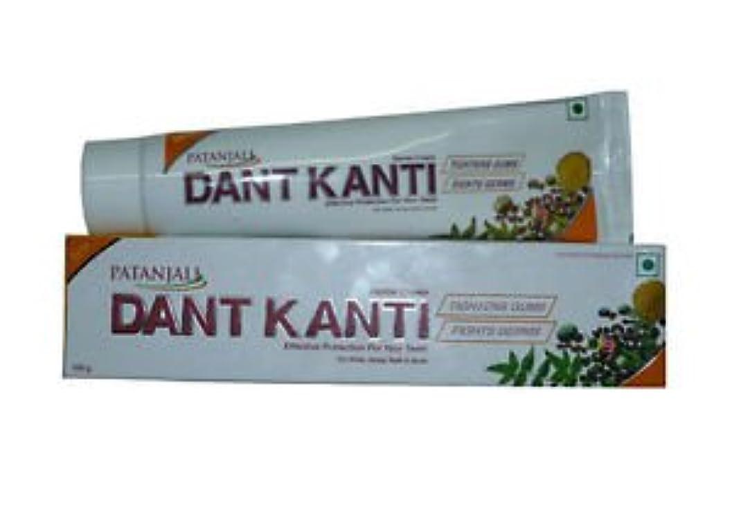 見捨てられた場所派手Patanjali Dant Kanti 歯磨き粉 100 gm (3本セット)