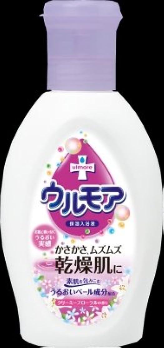 受け皿飼い慣らす支援アース製薬 ウルモア 保湿入浴液 クリーミーフローラルの香り 600ml(入浴剤)×12点セット (4901080540317)