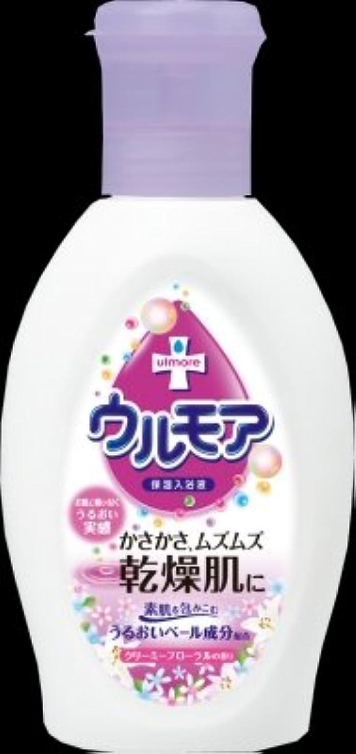 舞い上がる一プラスアース製薬 ウルモア 保湿入浴液 クリーミーフローラルの香り 600ml(入浴剤)×12点セット (4901080540317)