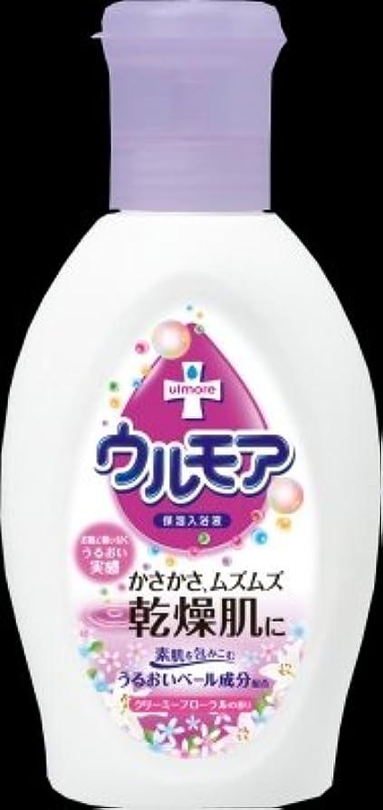 アース製薬 ウルモア 保湿入浴液 クリーミーフローラルの香り 600ml(入浴剤)×12点セット (4901080540317)