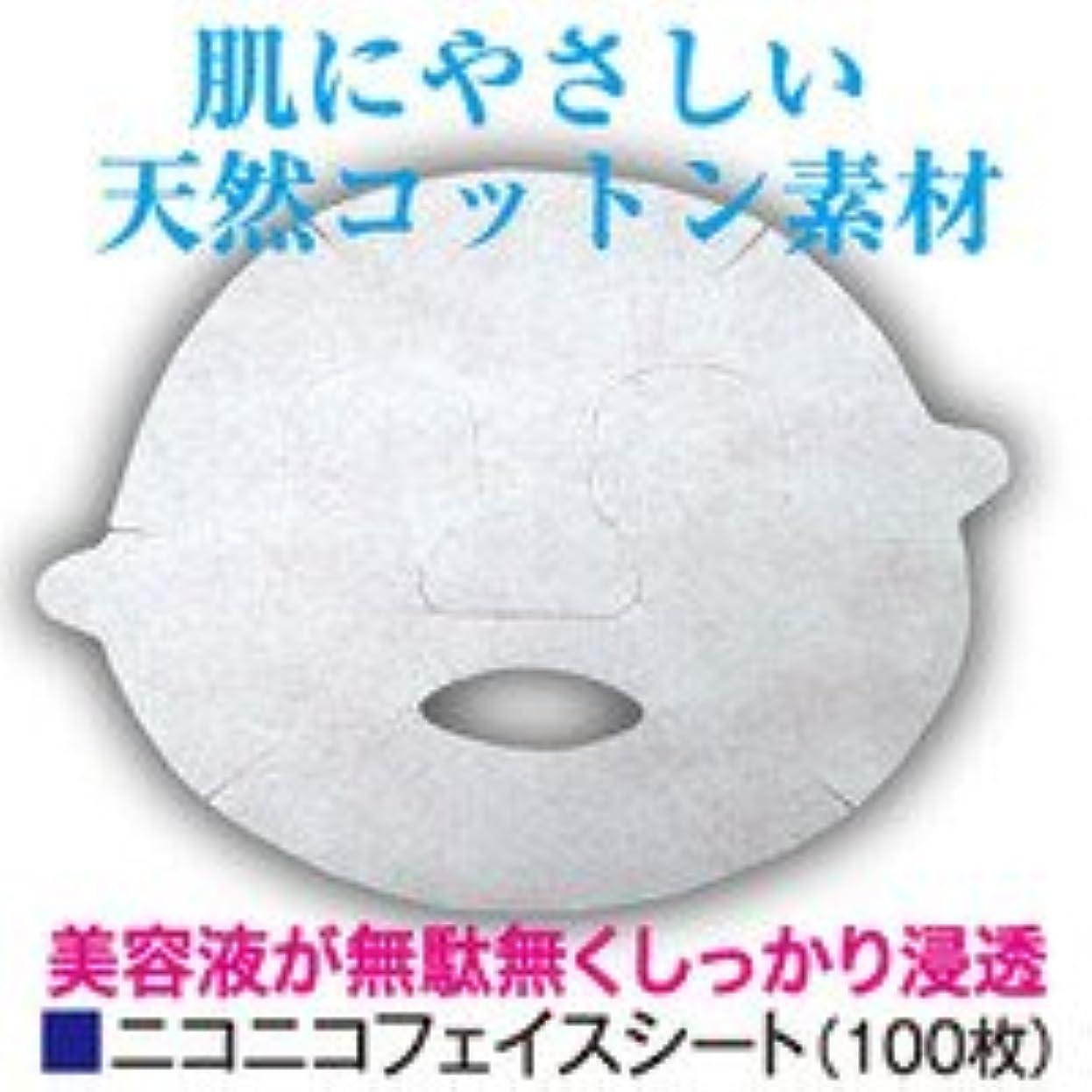 セール怒って束フェイスシート 【ニコニコフェイスシート】 100枚