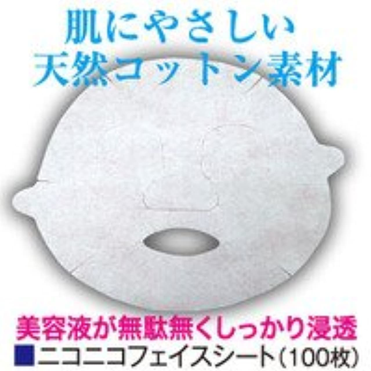 コンチネンタル伝記フィットフェイスシート 【ニコニコフェイスシート】 100枚