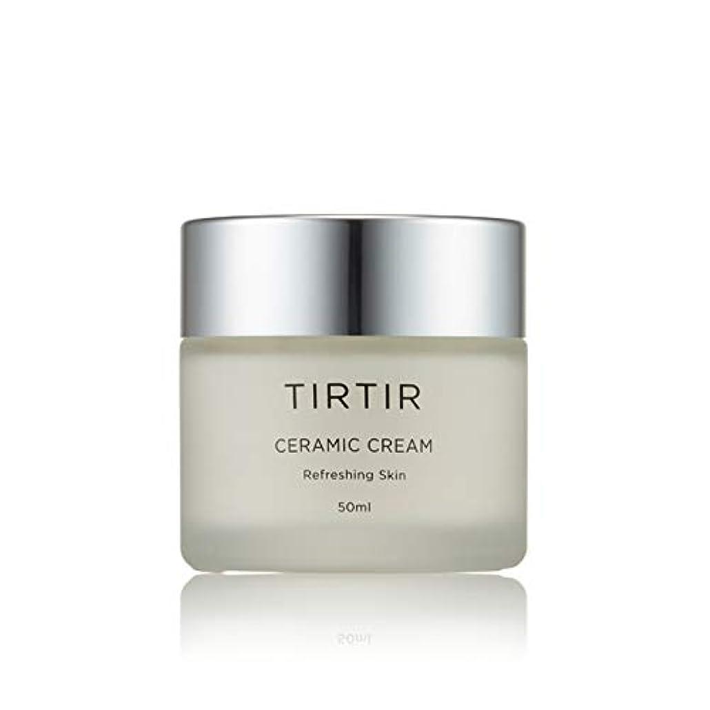 難民押す乱用TIRTIR [ティルティル] セラミック クリーム/Ceramic Cream 50g [並行輸入品]