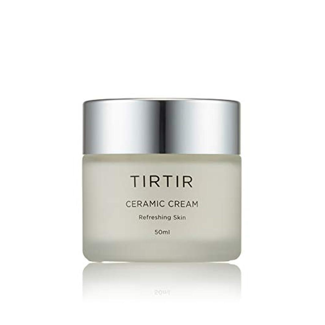 水没カヌーフェロー諸島TIRTIR [ティルティル] セラミック クリーム/Ceramic Cream 50g [並行輸入品]