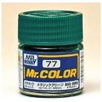 まとめ買い!! 6個セット 「Mr.カラー メタリックグリ-ン C77」