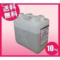 業務用食器洗浄機用乾燥仕上げ剤 リンスドライMD 10kg