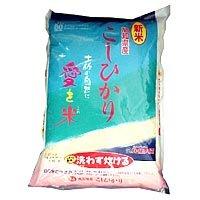 平成26年産コシヒカリBG米 高知県産こしひかり無洗米(2kg・精米)
