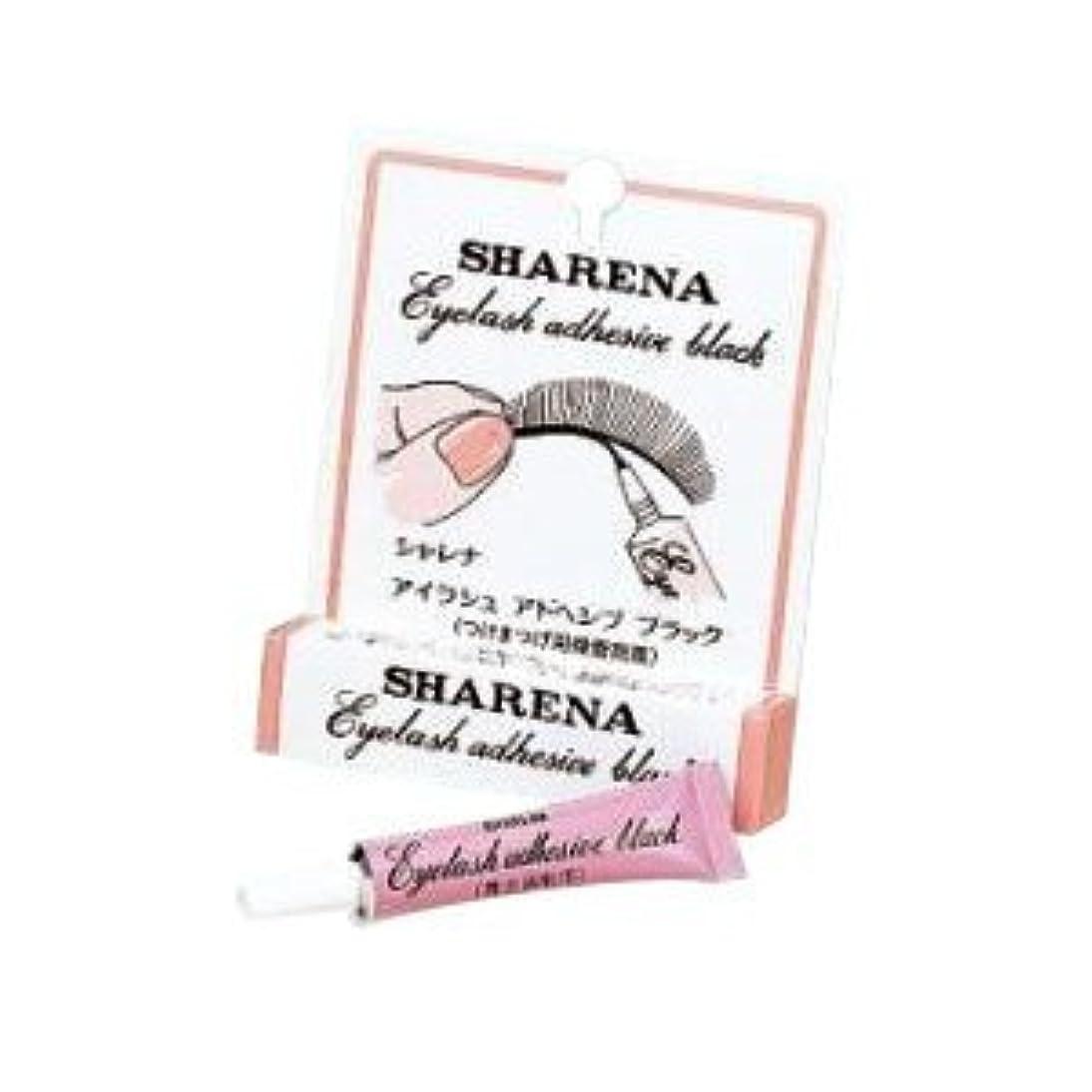 ペースゼロ中絶三善 シャレナ ブラック(つけまつげ、つけぼくろ用接着剤) 3.5g