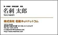 名刺100枚 MTM67 (名刺作成 名刺印刷 名刺プリント デザイン名刺 テンプレート おしゃれ 名刺ネットドットコム)