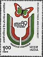 8th Asian Track & Field Meet Butterfly - Bharati, Tracks, Friendship, Sports, Emblem, Tricolour Rs. 1 Indian Stamp