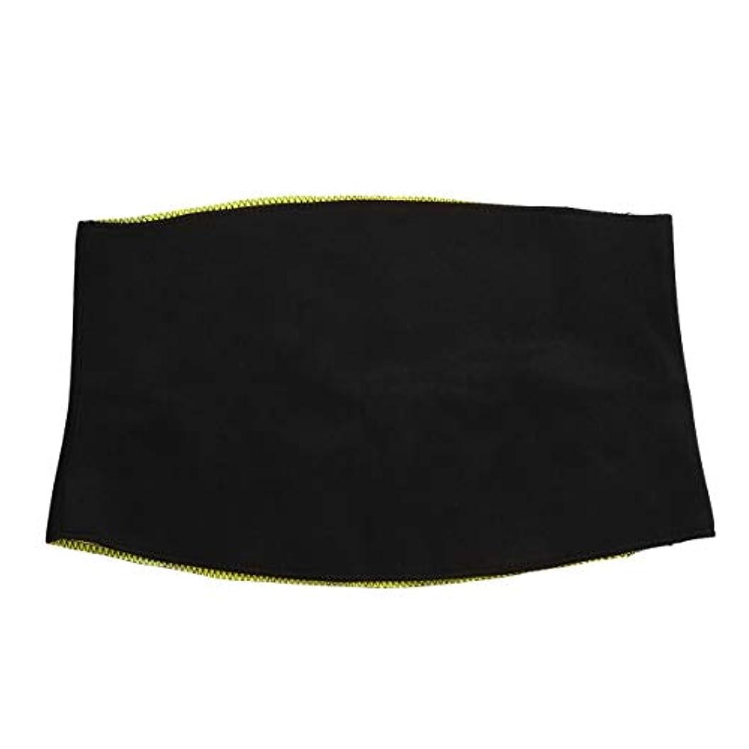 肘掛け椅子デコラティブレザー女性アダルトソリッドネオプレン健康痩身減量ウエストベルトボディシェイパー痩身トレーナートリマーコルセット - イエロー&ブラック