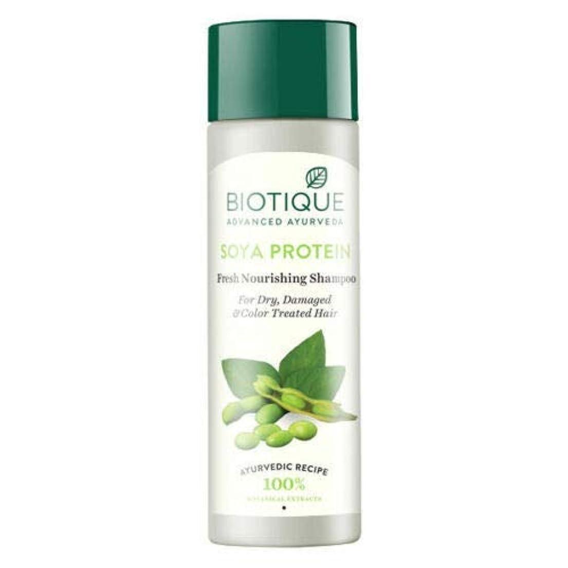 推測かすれた曇ったBiotique Bio Soya Protein Fresh Nourishing Shampoo (190 ml) For Dry Hairs 乾いた毛のためのBiotiqueバイオ大豆タンパク質新鮮な栄養シャンプー