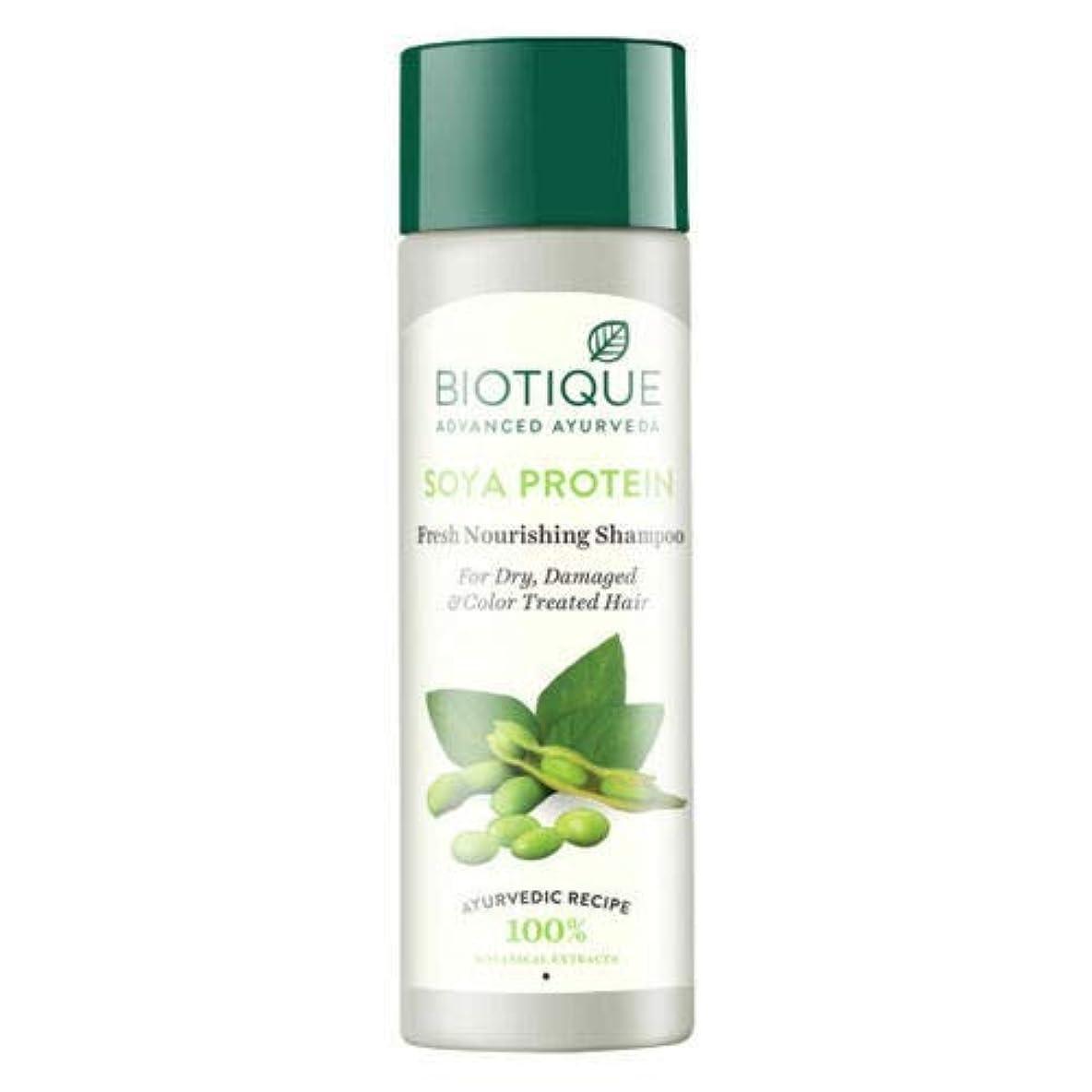 縞模様の機転アクチュエータBiotique Bio Soya Protein Fresh Nourishing Shampoo (190 ml) For Dry Hairs 乾いた毛のためのBiotiqueバイオ大豆タンパク質新鮮な栄養シャンプー