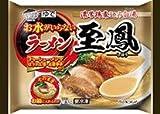 キンレイ お水がいらないラーメン至鳳X12袋 冷凍食品