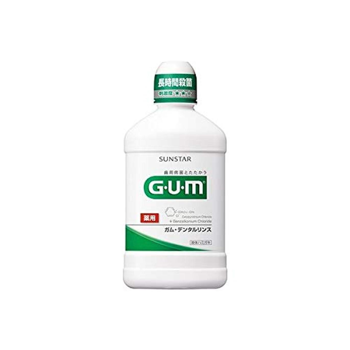 GUMデンタルリンス250ML レギュラー