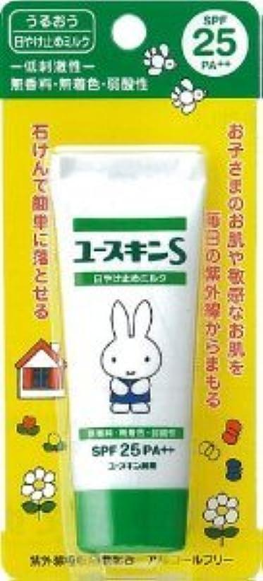 スピーカー日付海外でユースキンS UVミルク 40g 4987353015621