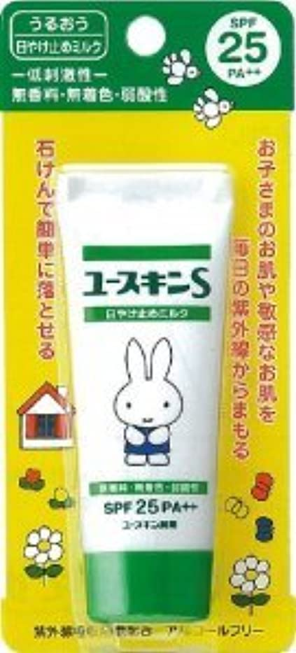 ベスト定数容量ユースキンS UVミルク 40g 4987353015621