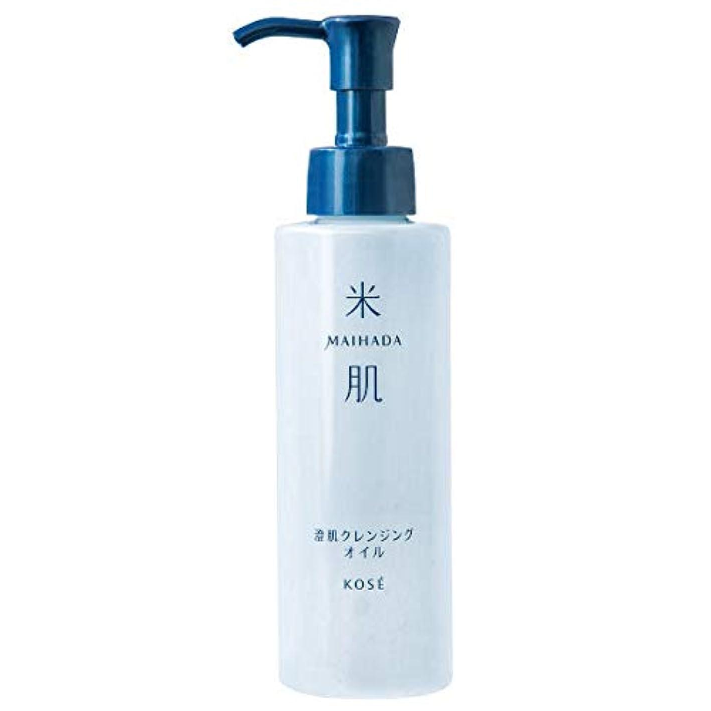 手首理容師評価する米肌(MAIHADA) 澄肌クレンジングオイル 150ml