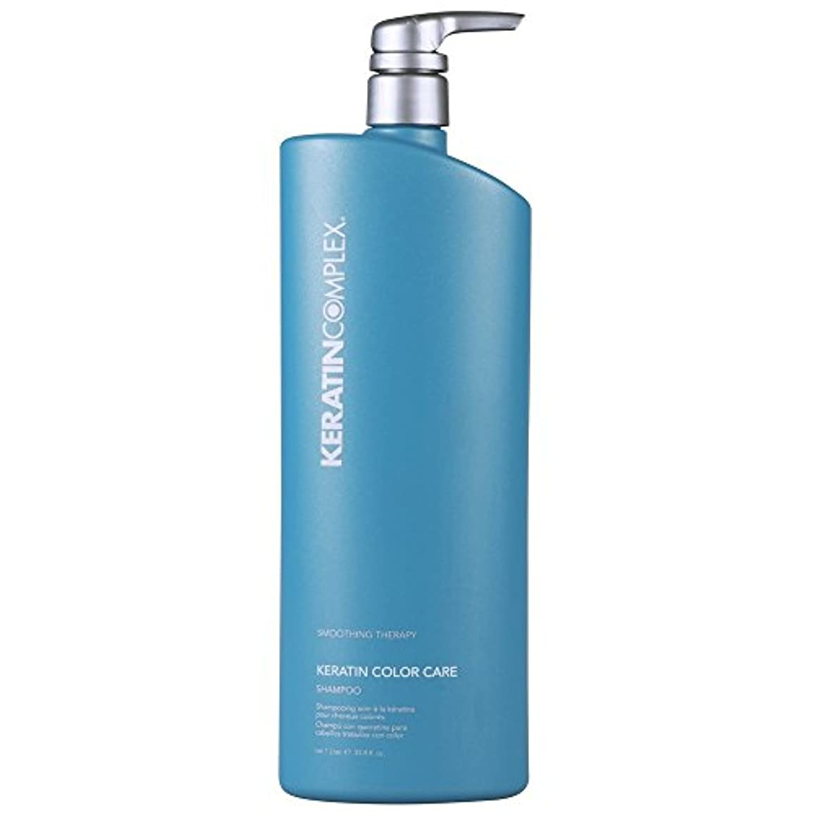 イーウェル地上のたとえSmoothing Therapy Keratin Color Care Shampoo (For All Hair Types) - 1000ml/33.8oz