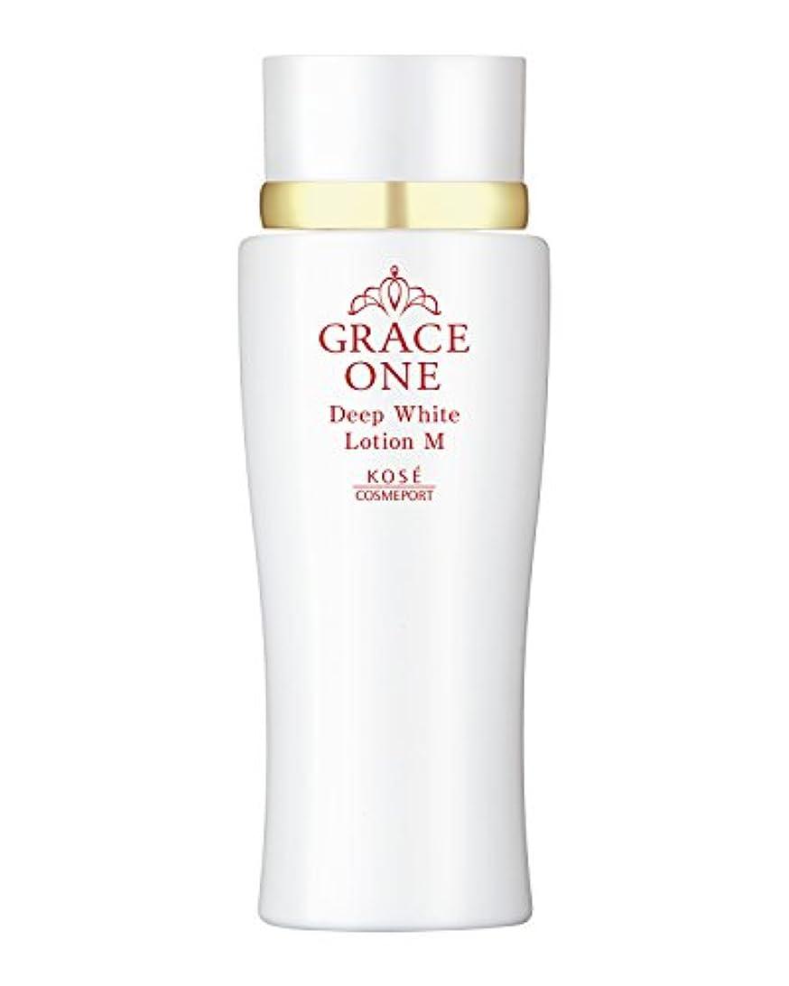 最終的に役に立つ扇動する(医薬部外品) KOSE コーセー グレイスワン 薬用美白 ディープホワイト ローション (しっとり 化粧水) 180ml