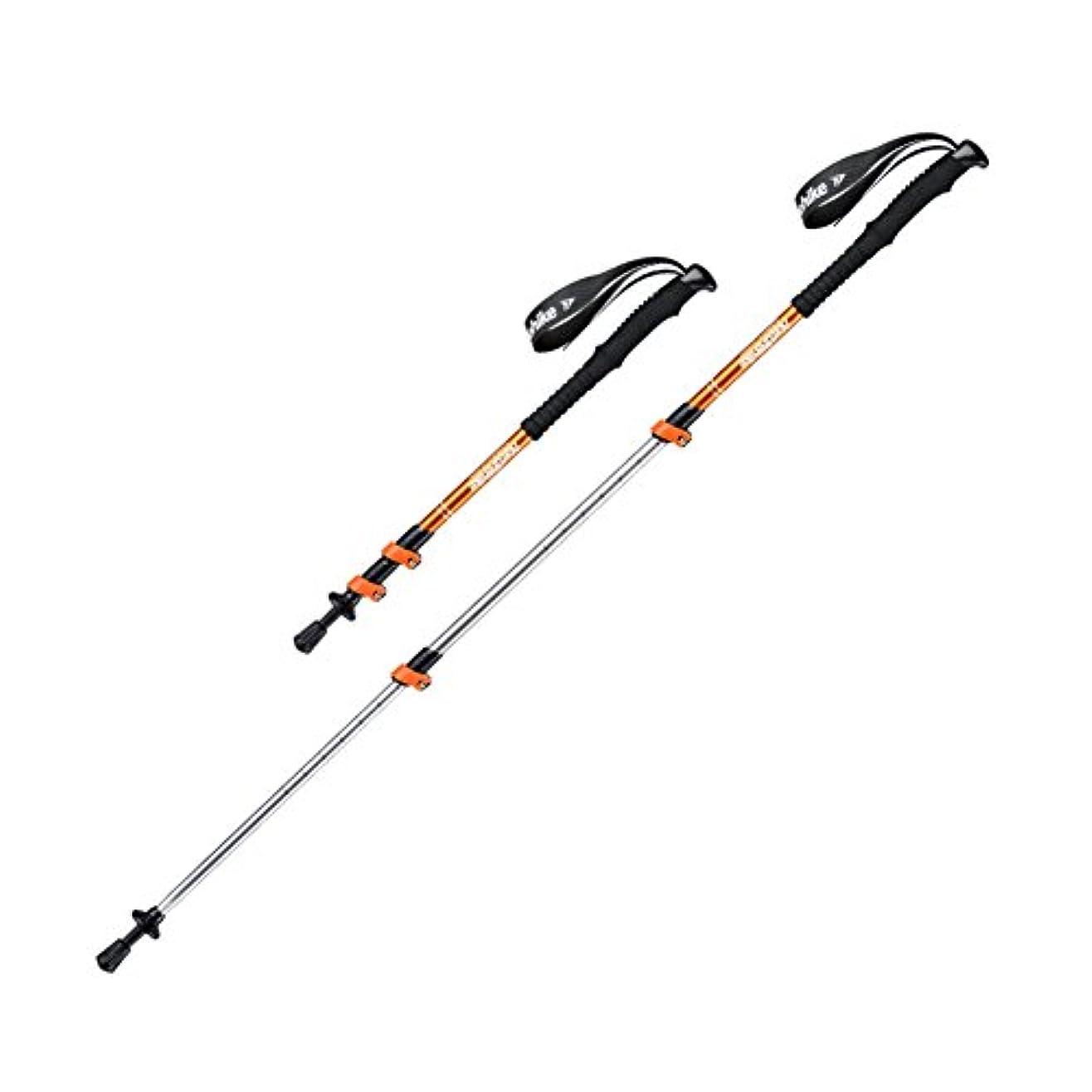 あるアプローチ着替えるLe Fu yanウォーキングスティック、ハイキング伸縮調節可能なAlpenstock Sticks with EVAフォームハンドルfor women-yellow-e