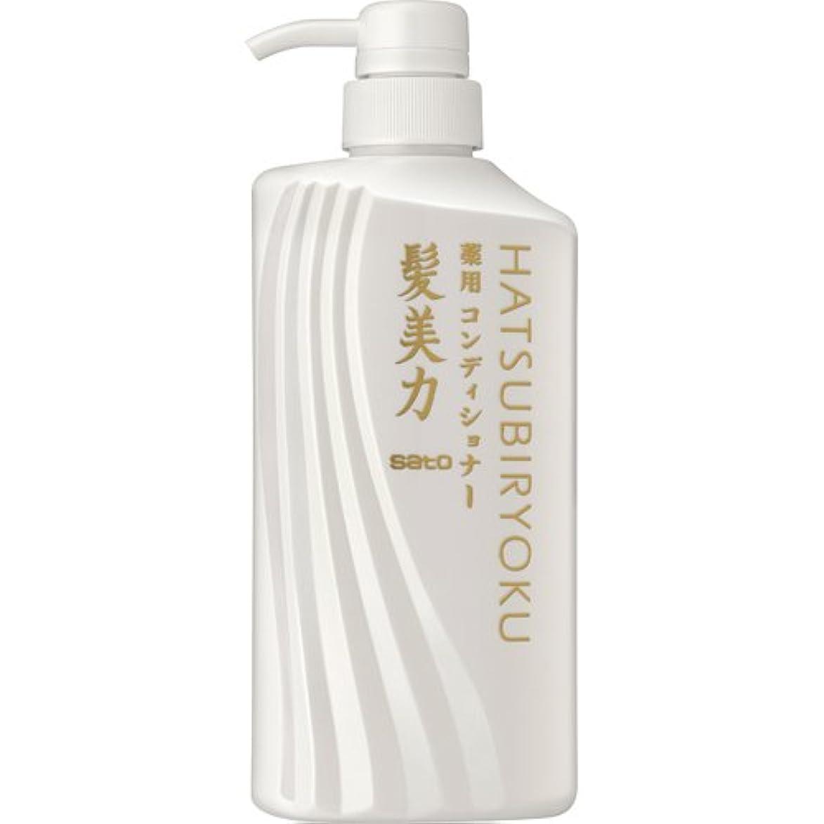 千生活効果的佐藤製薬 髪美力(はつびりょく) 薬用スカルプコンディショナー 500ml E418006H