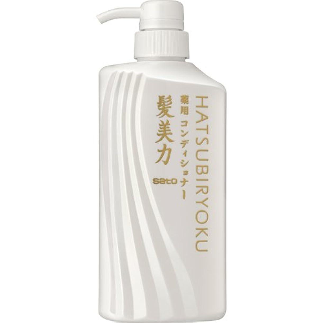 受益者亜熱帯端末佐藤製薬 髪美力(はつびりょく) 薬用スカルプコンディショナー 500ml E418006H