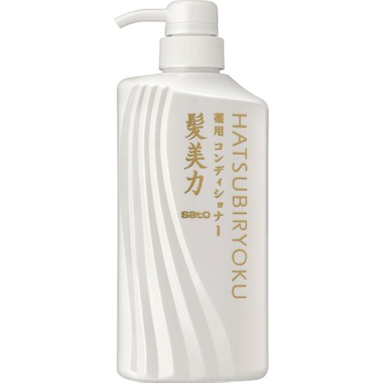誇りハミングバード発掘する佐藤製薬 髪美力(はつびりょく) 薬用スカルプコンディショナー 500ml E418006H