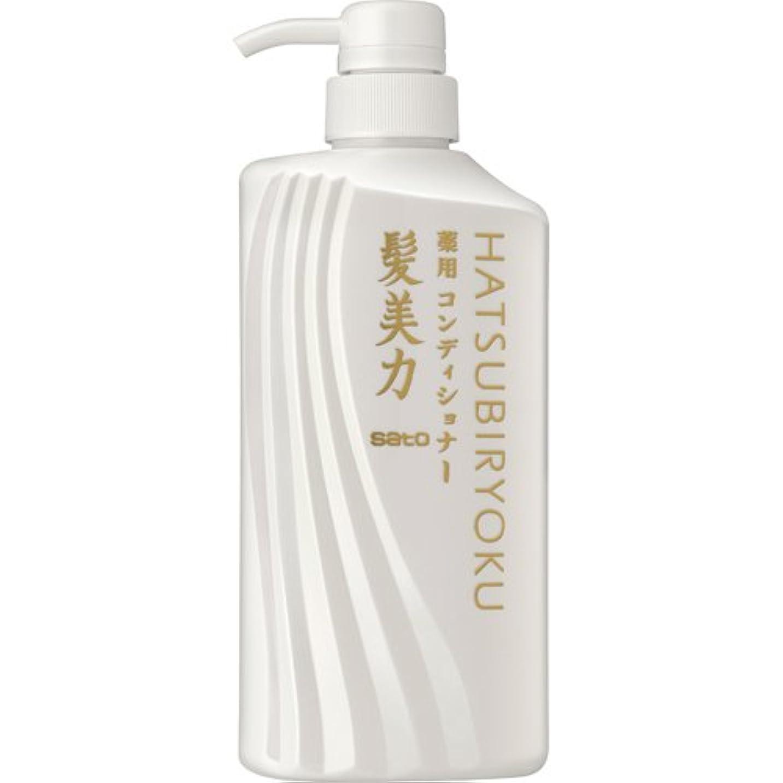 コンパニオン加入絶えず佐藤製薬 髪美力(はつびりょく) 薬用スカルプコンディショナー 500ml E418006H