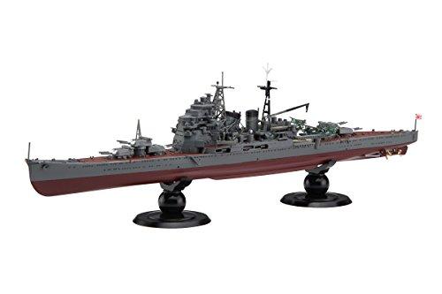 フジミ模型 1/700 帝国海軍シリーズNo.26 日本海軍重巡洋艦 鳥海 フルハルモデル