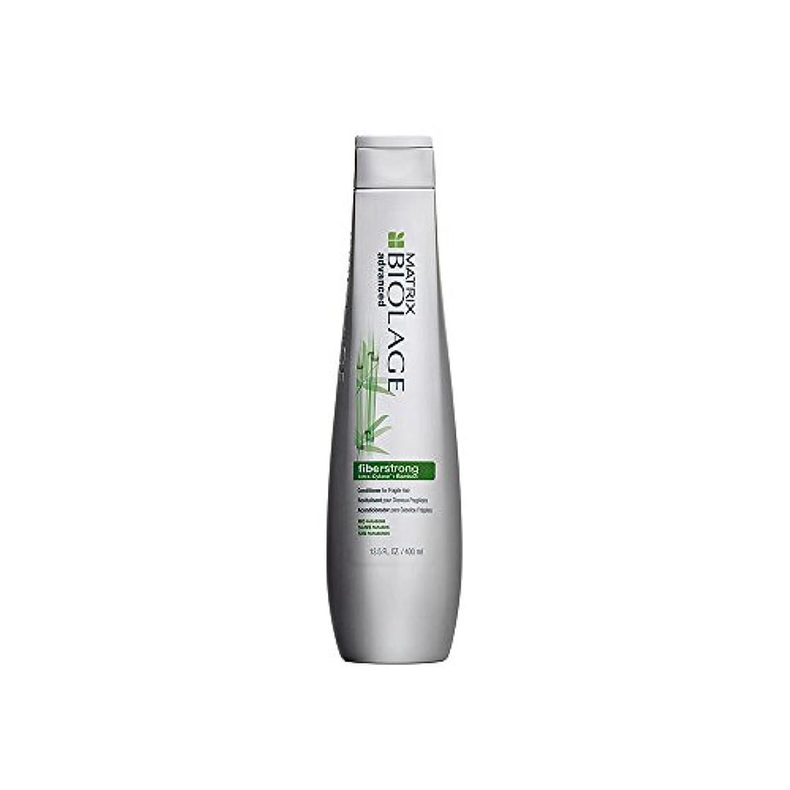 ひいきにする拒絶する競うマトリックス Biolage Advanced FiberStrong Conditioner (For Fragile Hair) 1732272 400ml [海外直送品]