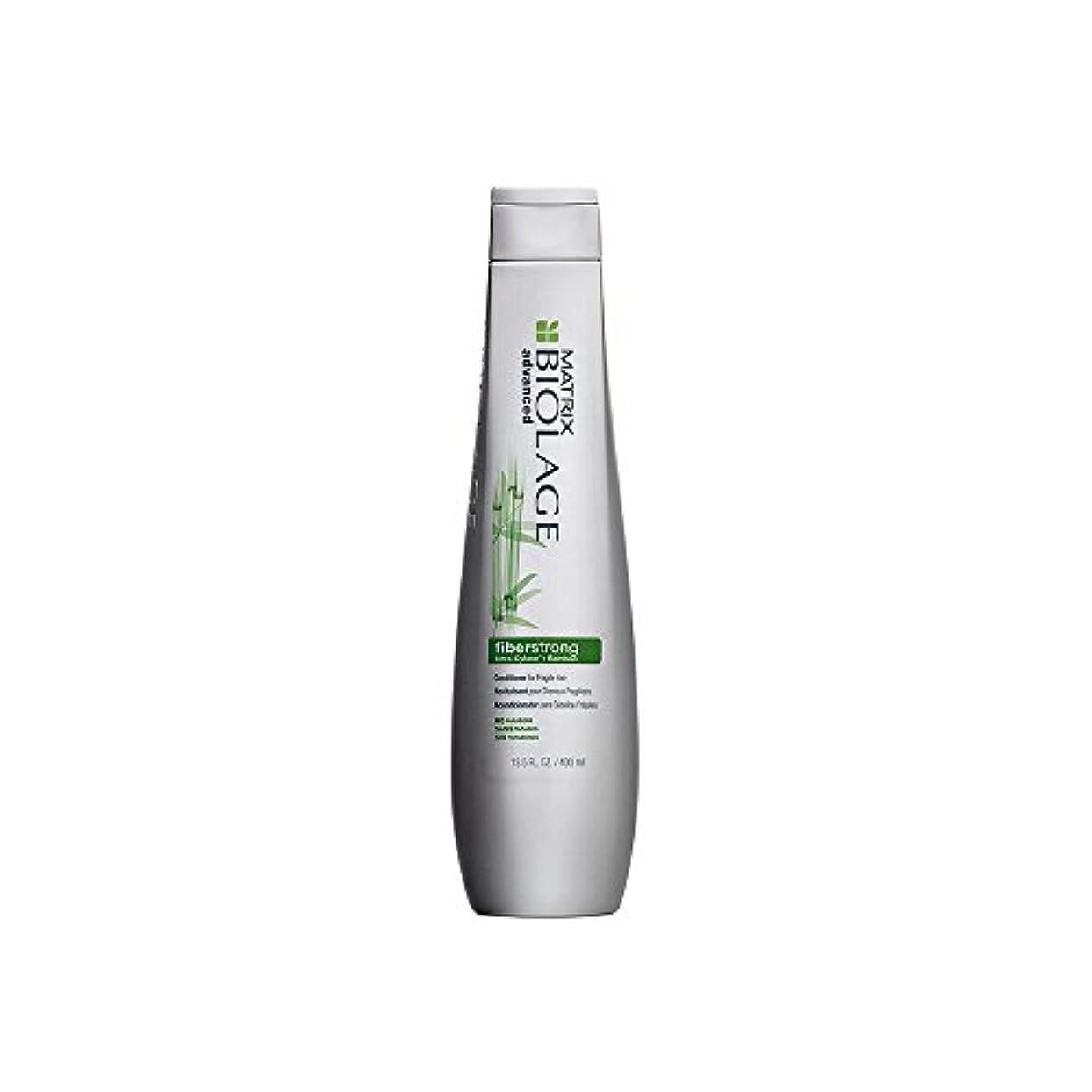 許される後方革命的マトリックス Biolage Advanced FiberStrong Conditioner (For Fragile Hair) 1732272 400ml [海外直送品]