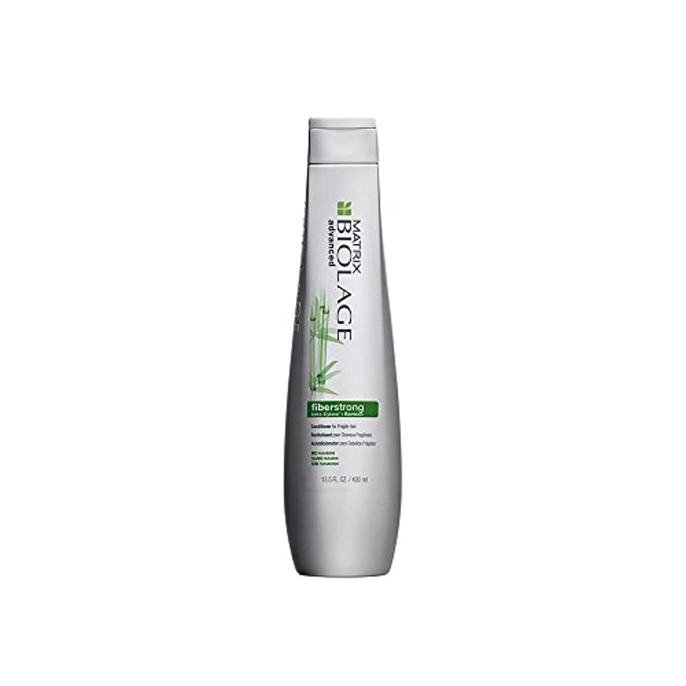 受取人唇無駄だマトリックス Biolage Advanced FiberStrong Conditioner (For Fragile Hair) 1732272 400ml [海外直送品]