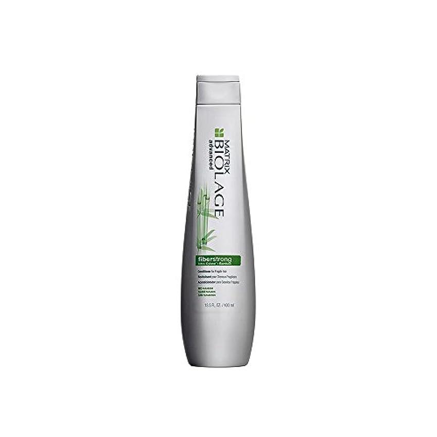 構想する増強するデジタルマトリックス Biolage Advanced FiberStrong Conditioner (For Fragile Hair) 1732272 400ml [海外直送品]