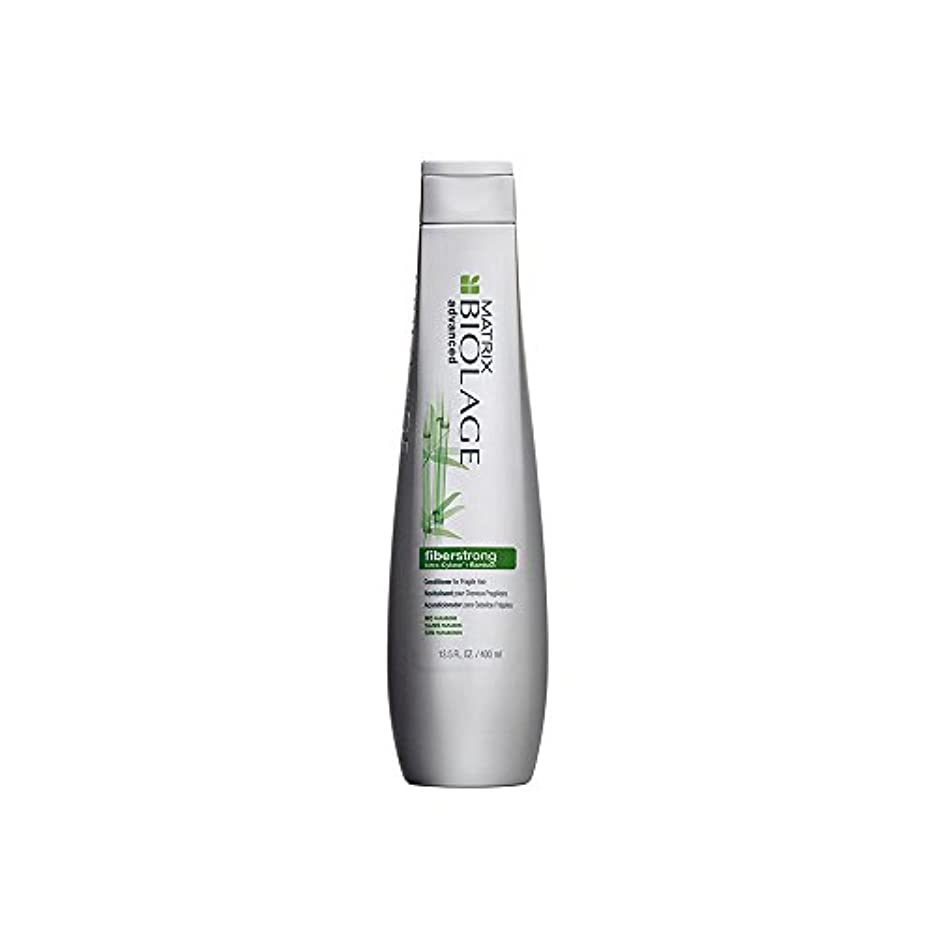 どうやってパース同盟マトリックス Biolage Advanced FiberStrong Conditioner (For Fragile Hair) 1732272 400ml [海外直送品]
