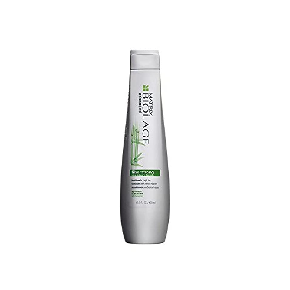 まさに利益あえてマトリックス Biolage Advanced FiberStrong Conditioner (For Fragile Hair) 1732272 400ml [海外直送品]