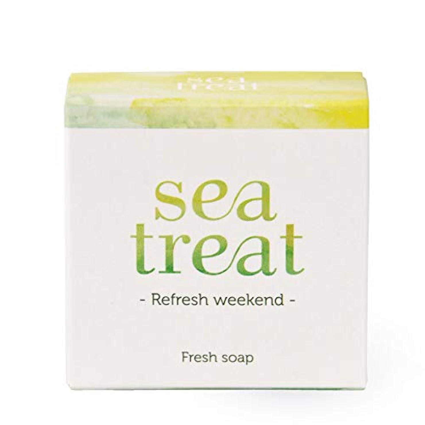ずんぐりした乱気流文字sea treat(さっぱりタイプ)-Refresh weekend-